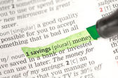 Savings money definition highlighted in green — Stockfoto