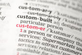 Customer definition — Stock Photo