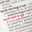 Technology definition — Stock Photo