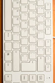 Part of a keyboard — Stock Photo
