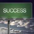 Green billboard with success written on it — Stock Photo