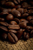 Mound of coffee beans — Stock Photo