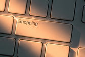 Keyboard with close up on shopping button — Стоковое фото