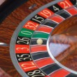 Roulette wheel stopping — Stock Photo #25735017
