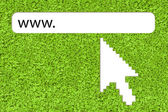 Big computer arrow pointing to url link — Stock Photo