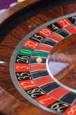 Roulette wheel stopping — Stock Photo