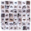 Collage of different eyes — 图库照片