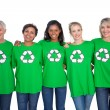 Stock Photo: Team of female environmental activists