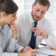 Business people planning together — Stock Photo #28051405