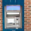 Stock Photo: Atm machine