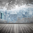 Stock Photo: Splash on wall revealing city
