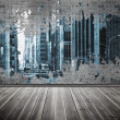 Splash on wall revealing city — Stockfoto #39191339