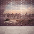 Stock Photo: Splash on wall revealing cityscape