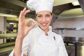 Cook gesturing okay sign — Zdjęcie stockowe