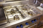 Kitchen gas stove burner — Stock Photo