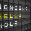 Hello in languages — Stock Photo #45109345