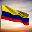 Composite image of colombia national flag — Stock Photo #46743767