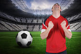 Excited football fan cheering — Stock Photo