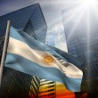 Composite image of argentina national flag — Stock Photo #46757553