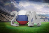 Composite image of russia world cup 2014  — Zdjęcie stockowe
