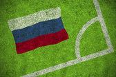 Imagen compuesta de la bandera nacional de rusia — Foto de Stock