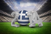 Composite image of greece world cup 2014  — Stock Photo