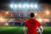 Croatia football player holding ball — Stock Photo