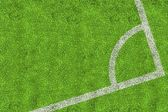 Corner of football pitch — Stock Photo