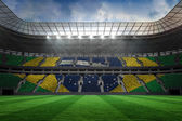 Large football stadium with brasilian fans — Stock Photo