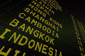 Black airport departures board — Stock Photo