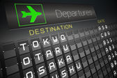Black departures board for japan — Stock Photo