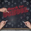 Multiple hands writing with chalk — Stock Photo #51561239