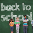 Постер, плакат: Pupils with back to school message