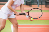 Focused tennis player ready to serve — Stock Photo
