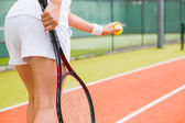 Tennis player getting ready to serve — Stock Photo