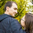 Back View Of Romantic Couple In Autumn Landscape — Stock Photo