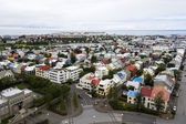 Downtown Reykjavik, Iceland — Stock Photo