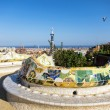 Park Guell, Barcelona — Stock Photo #20725835