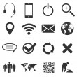Web and mobile icons set — Stock Vector #41454743