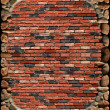 Stone Brick Wall Fram - Stock Photo