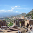 The antique theater of Taormina, Sicily - Stock Photo