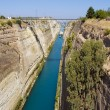 Landscape of the Corinth Canal in Greece — Stockfoto