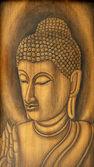 Buddha Portrait — Stock Photo