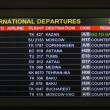 Stock Photo: International Departures