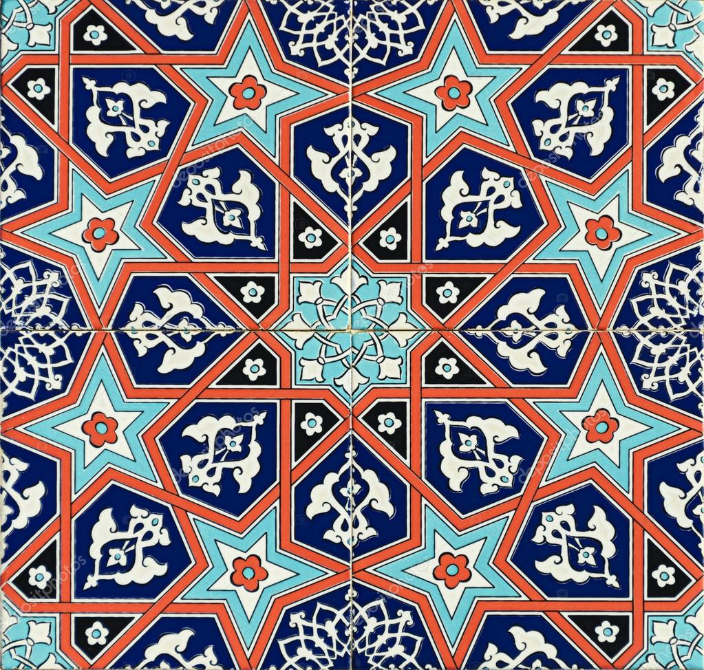 Photo of a set of seamless traditional Turkish tile. — Stock Photo #17680885