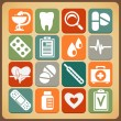 Stock Vector: Medical Icons retro style