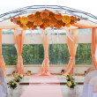 Wedding ceremonial arch — Stock Photo