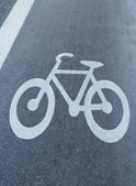 The bicycle path — Stock Photo