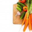Stock Photo: Vegetable still life