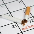 Stockfoto: Quit smoking today